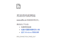 东方IC疑似关闭 为继视觉中国和全景网络后的第三家