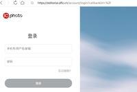 东方IC独家回应网站无法打开:关闭了旧网站 新网可用