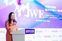 蜜芽CEO刘楠:人口结构为母婴经济带来巨大挑战