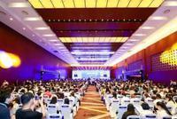 2019中国智能产业论坛将于5月在北京举行