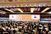 2019中国金融科技论坛将于5月举行