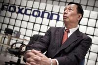 郭台铭计划在未来几个月内辞任台湾鸿海董事长