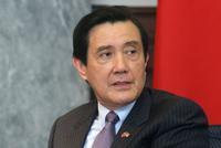 郭台铭参选台湾地区领导人?马英九表态仅说四个字
