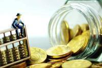政治局:解决融资难融资贵问题 引导民企加快转型升级