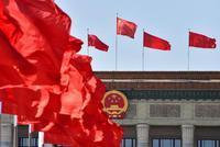 新华社:中央政治局会议传递当前经济工作四大信号
