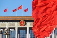 中央政治局:科创板要真正落实信息披露为核心注册制
