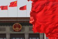 中共中央政治局会议:落实好因城施策的房地产长效调控机制