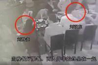 疑似明州案公寓视频曝光(一): 女方未醉酒主动跟随