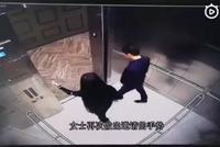 疑似明州案公寓视频曝光(二):女方邀刘强东进入酒店