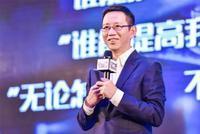 吴晓波:改革是当代中国的主命题、母命题