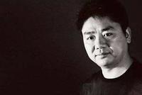 刘强东案视频疯传 美国警方:未公开任何视频