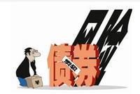 """外媒:中民投""""16民生投资PPN002""""债券未完成本息兑付"""