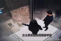 美国检方回应刘强东案:评估案件时看过那两个视频