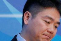 美国检方回应放弃起诉刘强东:看了证据决定不再参与