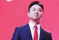 刘强东被警方带走视频曝光 脚上还穿着拖鞋