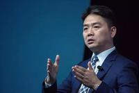 中国青年报:理性关注刘强东案 别急着定罪或反转