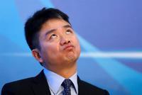 女方回应刘强东晚宴视频:网传有误导 略去重要信息