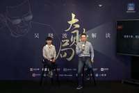 25日|吴晓波在线答疑:创业-幸存者的游戏