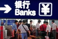 香港监管出拳!民生银行与绿地或卷入障眼法放贷交易