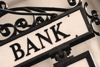 """香港金管局就""""复杂交易""""对一家内地银行进行现场检查"""
