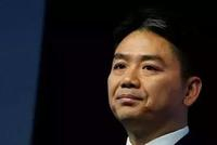 刘强东明州案被仙人跳实锤 京东的损失还能补回来吗?