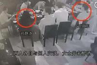 Jingyao回应:视频中主动去挽刘强东胳膊是怎么回事