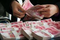 4月人民币贷款增1.02万亿元 外币贷款减206亿美元