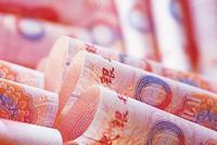 央行:4月末社会融资规模存量209.68万亿 同比增10.4%