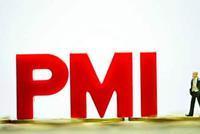 财新4月PMI分析:制造业景气回落 政策边际调整未转向