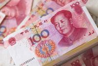 央行:4月末狭义货币(M1)余额54.06万亿元 同比增2.9%
