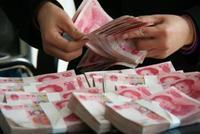 4月末广义货币(M2)余额188.47万亿元 同比增8.5%