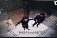 4月23日财经TOP10|刘强东案完整视频曝光:给女生披外套
