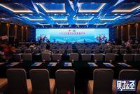 18日|中国供应链高峰论坛:许善达张燕生等演讲