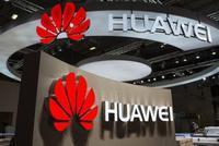 新华时评:如此打压中国企业很不光彩!