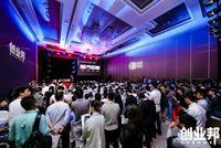 22日下午|2019年创新中国春季峰会 文娱消费专场