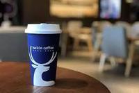 瑞幸咖啡IPO第四天破发!股价跌近5%