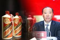 茅台原董事长袁仁国从免职到被查仅16天 身犯八宗罪