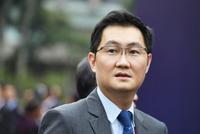 马化腾谈华为事件:时刻关注贸易战是否演变成科技战