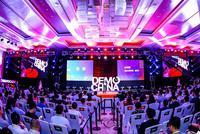 2019 Demo China创新中国春季峰会在上海隆重举办