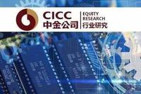 中金:美国科技限制将加速半导体国产化