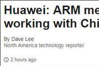 英芯片巨头【ARM】遵守美新规定:停止与华为合作