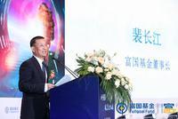 裴长江:富国基金20年 继续发力权益固收量化三驾马车