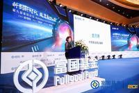 史月萍:科创板推进对促进资本市场发展有重要作用