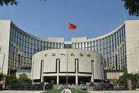 央行银保监会明确包商银行对公存款同业负债如何保障