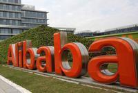 阿里巴巴2020财年第一季度收入增长42% 月活7.55亿
