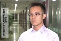 多位法学专家:联邦快递有义务配合中国主管部门调查