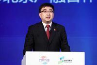 2019北京产融合作与创新发展论坛落幕