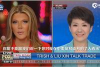 5月30日财经TOP10|中美女主播辩论 外交部:乐见理智对话