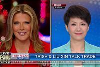 刘欣:中国并不一直想成为弱小的国家 我们也想变强大