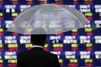 欧股全线走低 德国股市跌逾1% 美股期指下挫